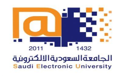 الجامعة السعودية الإلكترونية تعلن عن توفر وظائف شاغرة.. هنا الشروط