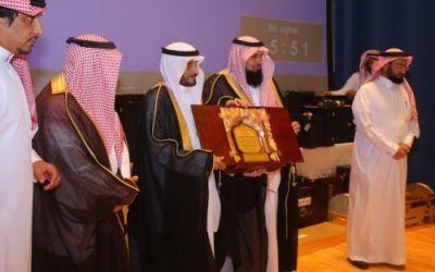 تعليم عفيف يحتفي بتكريم الراشد  بمناسبة تقاعده