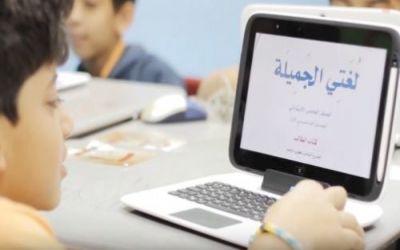 """التعليم تعتزم ربط المناهج الورقية بالإلكترونية عن طريق الـ""""باركود"""""""