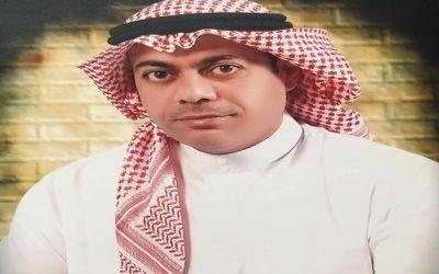 """اختيار الرياض مقراً لكلية الأمن السيبراني.. ستمنح شهادات في """"8"""" تخصصات"""