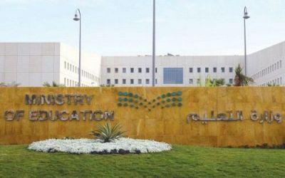 التعليم تنظم المسابقة الوطنية للحوار الطلابي بالتعاون مع الحوار الوطني