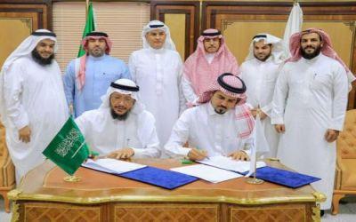 جامعة جدة توقع عقد شراكة لتنفيذ وتشغيل منصة للتدريب على قيادة المركبات