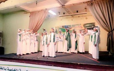 """بالأسماء.. """"تعليم الباحة"""" يعلن المدارس الفائزة في مسابقة الأناشيد الجماعية والإلقاء"""