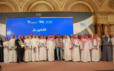 مدير جامعة جدة يدشن ملتقى التوظيف الأول ويكرم الرعاة وشركاء النجاح