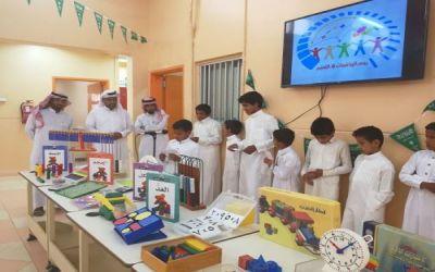 يوم الرياضيات في التعليم.. مبادرة أطلقها مكتب التعليم بمحافظة الحناكية