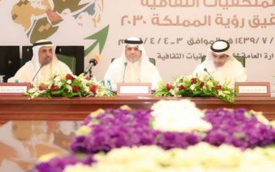 وزير التعليم يفتتح الملتقى السنوي التاسع للملحقين الثقافيين بالرياض