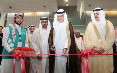 برعاية الملك.. انطلاق أعمال المعرض والمنتدى الدولي السادس للتعليم