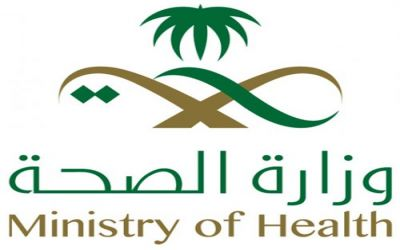 """رسمياً.. """"الصحة"""": اكتشاف 16 حالة اشتباه بـ""""الجرب"""" في مدارس الرياض"""