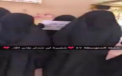 وزير التعليم يوجِّه بالتحقيق في مُلابسات فيديو مدرسي لهذا السبب