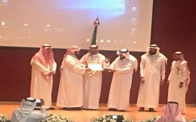 """""""العبدالكريم"""" يرعى جائزة مكتب التعليم شرق المدينة للأداء التربوي المتميز"""