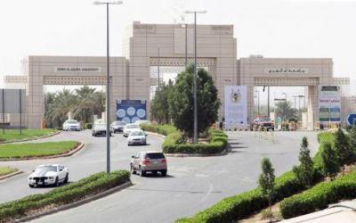 جامعة أم القرى تعلن آلية قبول طلاب الثانوية للعام الدراسي الجديد