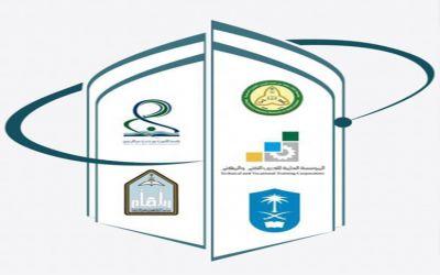 تحديد موعد القبول الموحد للطلاب في جامعات الرياض وكلية التقنية