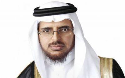 """تعيين الأمير """"المشاري"""" رئيسًا لهيئة تقويم التعليم.. تعرّف على سيرته"""