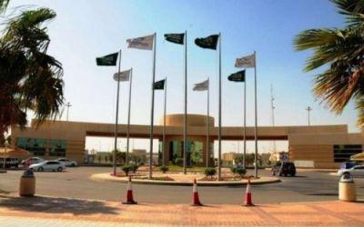 جامعة الإمام عبدالرحمن تعلن القبول والتسجيل للطلاب والطالبات