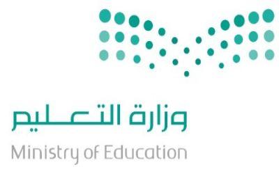 تكليفات وتنقلات وتجديدات لمديري التعليم في المناطق والمحافظات