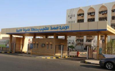 """إلغاء عقد """"معلم مُقيم"""" أساء للسعودية عبر """"تويتر"""" وإحالته إلى النيابة"""