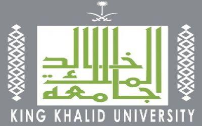 توفر وظائف شاغرة في جامعة الملك خالد