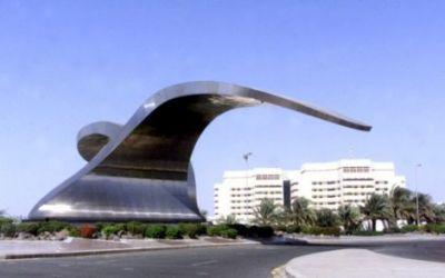 """جامعة الملك عبدالعزيز تعلن عن توفر """"240"""" وظيفة شاغرة"""