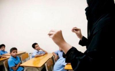 """""""التعليم"""" تدعو (4855) متقدمة للوظائف التعليمية لمطابقة البيانات"""