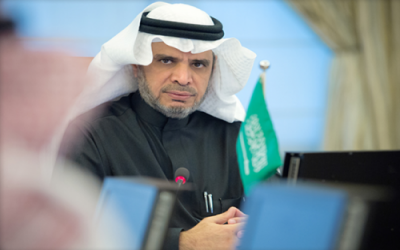 """""""العيسى"""" يعلن تفاصيل استضافة الرياض منتدى المعلمين الدولي"""