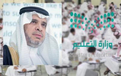 """""""الخيال"""" وكيلًا لجامعة الملك عبدالعزيز للأعمال والإبداع المعرفي"""