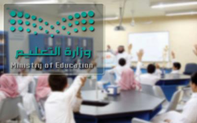 """مصادر: """"التعليم"""" تعد قوائم بأسماء الطلاب المصابين بالسمنة"""