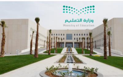 وزير التعليم يدشِّن مشروع التعرف على الموهوبين