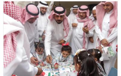بالصور.. تعليم وادي الدواسر يختتم احتفالاته باليوم العالمي للمعلم