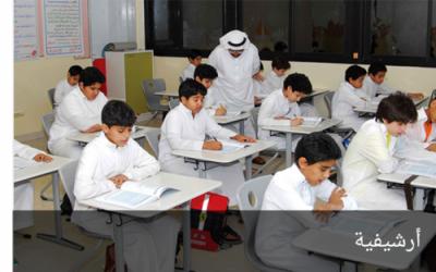 """التعليم"""": لا نية للتعاقد مع شركات توظيف معلمين"""
