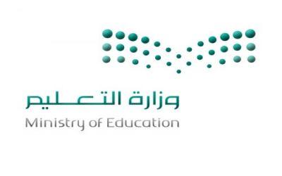 قائمة المستثمرين المؤهلين لمشروع الشراكة لتوفير المباني التعليمية