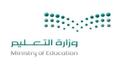 وزير التعليم يفتتح أعمال ملتقى التعليم المستمر الأول