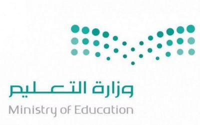 تسريع دليل حماية منسوبي التعليم وانخفاض الأمية إلى 5.2%