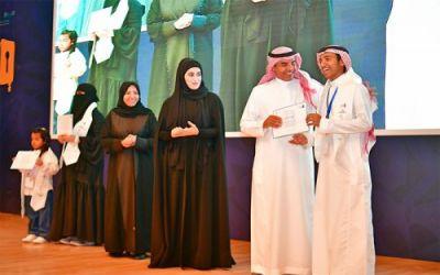 نائب وزير التعليم يرعى الحفل الختامي لمشروع تحدي القراءة العربي في دورته الرابعة