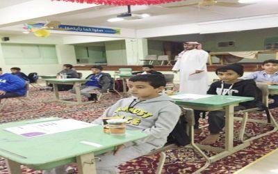 الاختبارات الوطنية في 2026 مدرسة