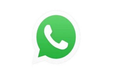 مشكلة عامة في برامج واتساب فيسبوك انستغرام 14/4/2019