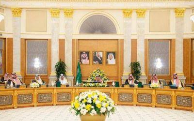 قرار هيكل ودليل وزارة التعليم وتعديل تنظيم المركز الوطني للتخصيص