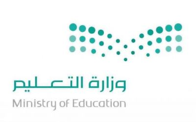 اختبارات تحريرية لمواد اللغة العربية