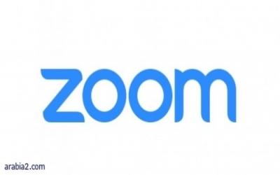 عمادة التعاملات الإلكترونية في جامعة الملك سعود تحذر من برنامج ZOOM