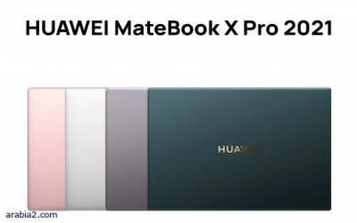 هواوي تعلن عن لاب توب MateBook X Pro