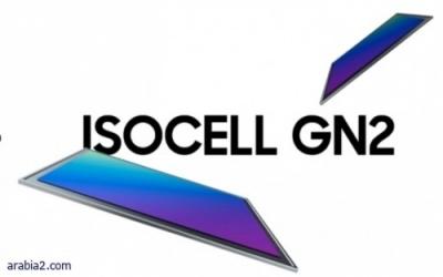 سامسونغ تعلن عن أكبر حساس ISOCELL