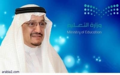 وزير التعليم نعمل على هيكلة الجامعات بما يضمن تحقيق كفاءة الأداء والإنفاق