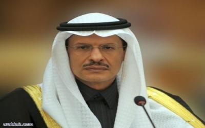 وزير الطاقة  طالبات  البترول والمعادن  سيكُن محل فخر الجامعة