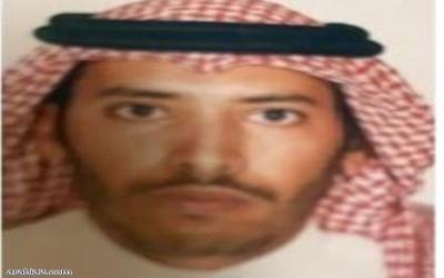 اختفاء مواطن في ظروف غامضة منذ 9 أشهر بالدمام