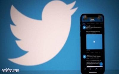 مشكلة تقنية في تطبيق تويتر