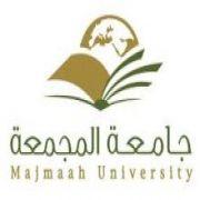 جامعة المجمعة تعلن عن توفر وظائف تعليمية شاغرة (رجال/نساء)