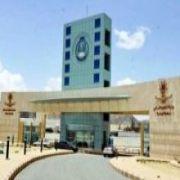 القبول في جامعة الباحة 7 رمضان