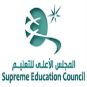 هيئة التعليم تحدد مواصفات الزي المدرسي للعام الأكاديمي 2015/2016م