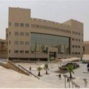 جامعة الأمير سطام تعلن فتح باب القبول في برامج التجسير