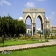 الجامعة الإسلامية بالمدينة تعلن عن بدء القبول للعام الجامعي 1436 / 1437 هـ