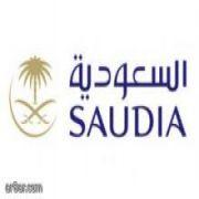 الخطوط السعودية تفتح باب القبول ببرنامج الابتعاث لدراسة الطيران